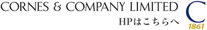 CORNES & COMPANY LIMITED