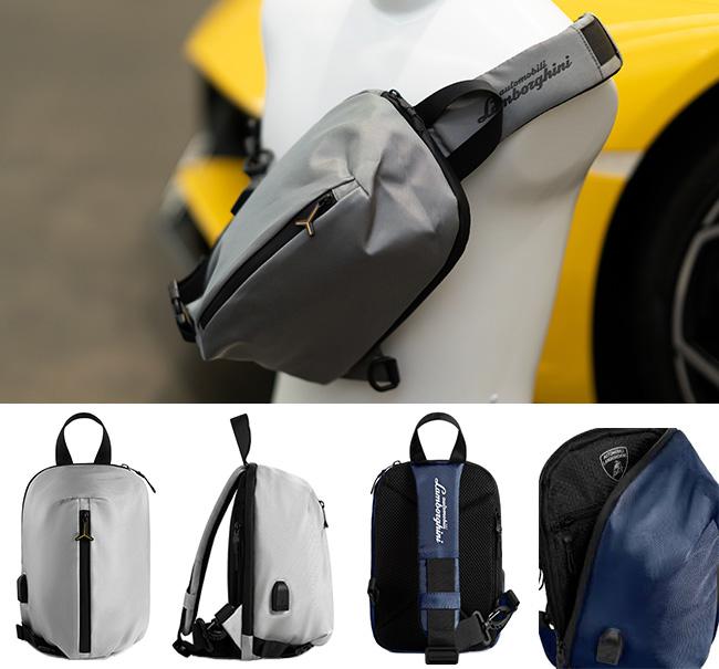 CROSS-BODY BAG WITH USB SOCKET