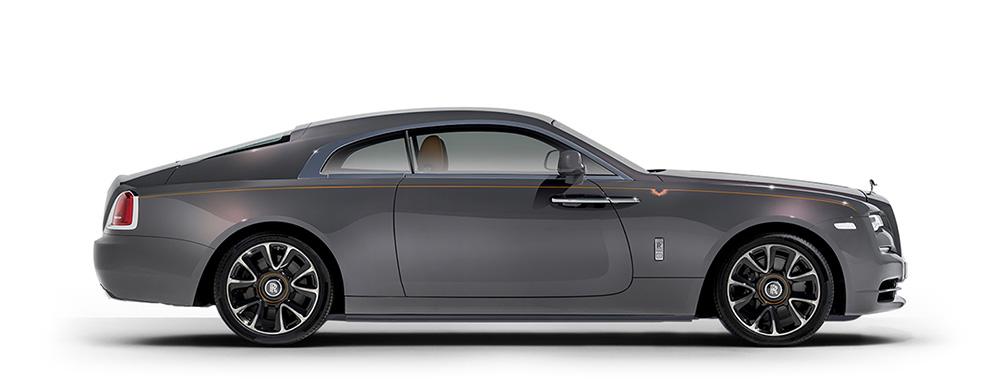 Rolls-Royce WRATH